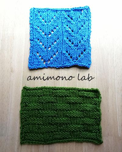 手編み入門