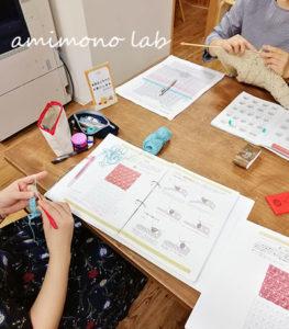 夜の編み物教室2