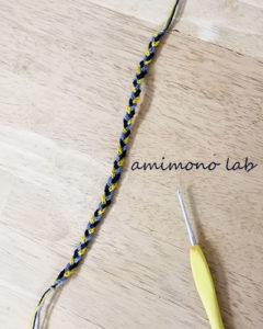 手編みミサンガ