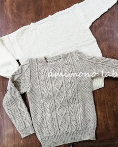 いつも手元に セーターの編み方ハンドブック