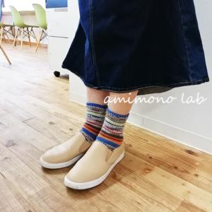 手編み靴下