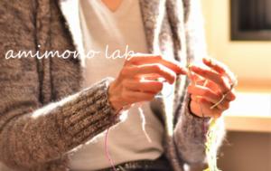 amimono lab